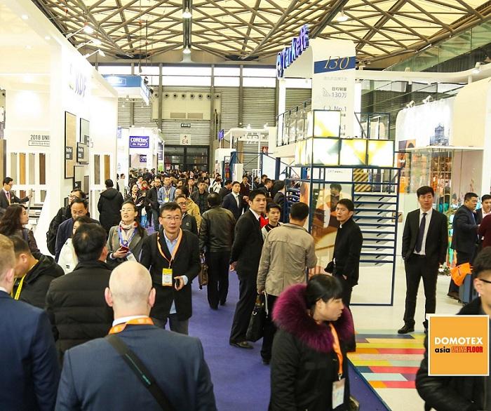 中国(上海)国际地面材料及铺装技术展览会