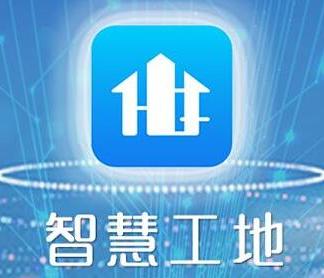 中国(北京)国际智慧工地装备展览会_现场照片