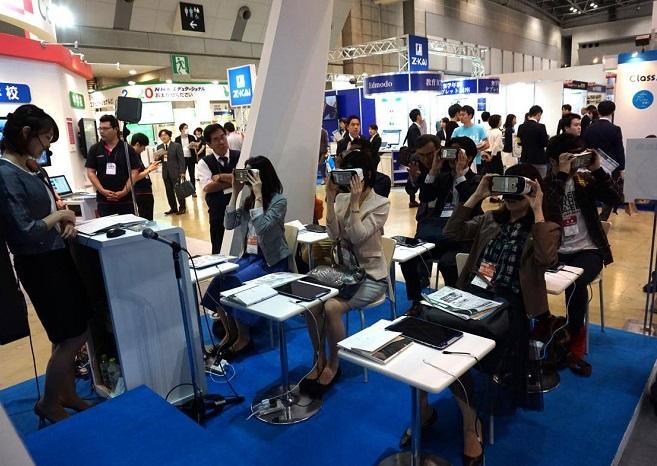 日本东京国际视频影像展览会