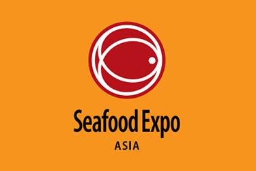 香港亚洲水产海鲜展览会