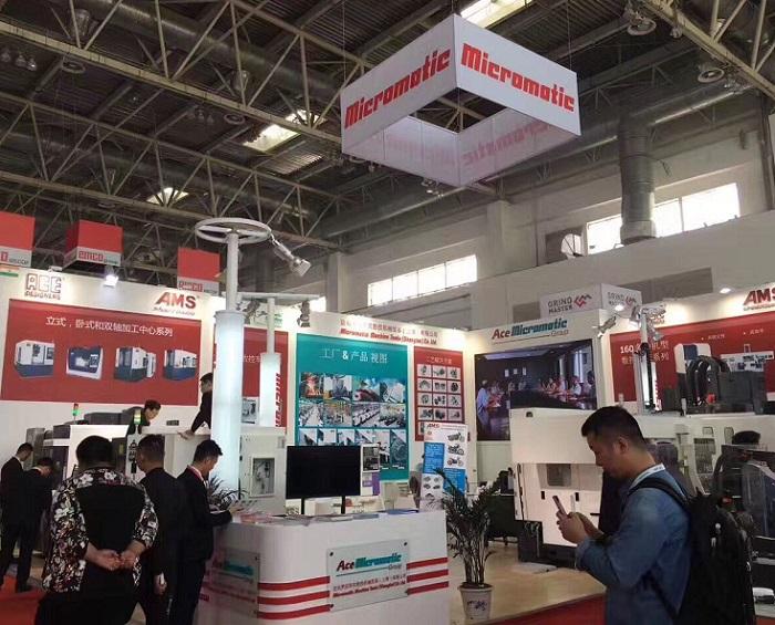中国(北京)国际机床展览会_现场照片