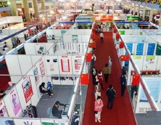 越南胡志明国际纺织及制衣工业展览会