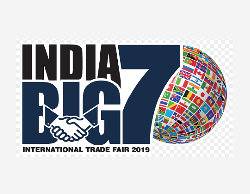 印度孟买国际礼品及文具办公用品展览会