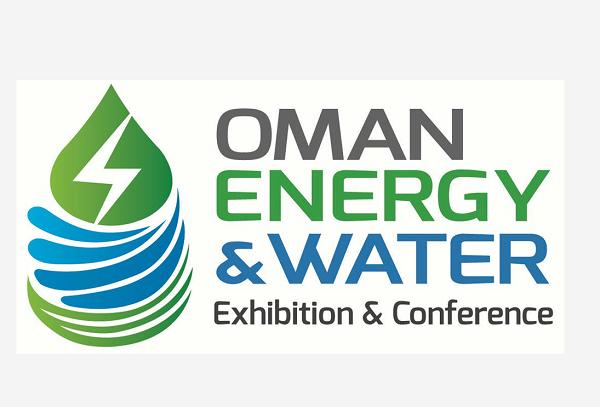 阿曼国际能源、环保水处理及废弃物处理展览会