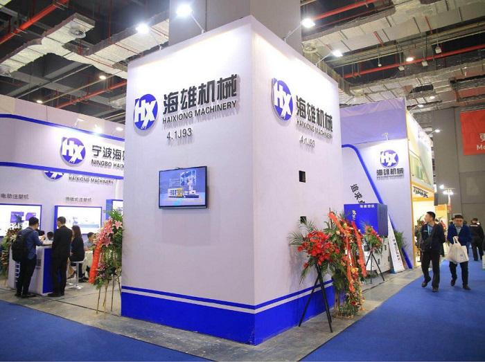 中国(宁波)国际塑料橡胶工业展览会_现场照片