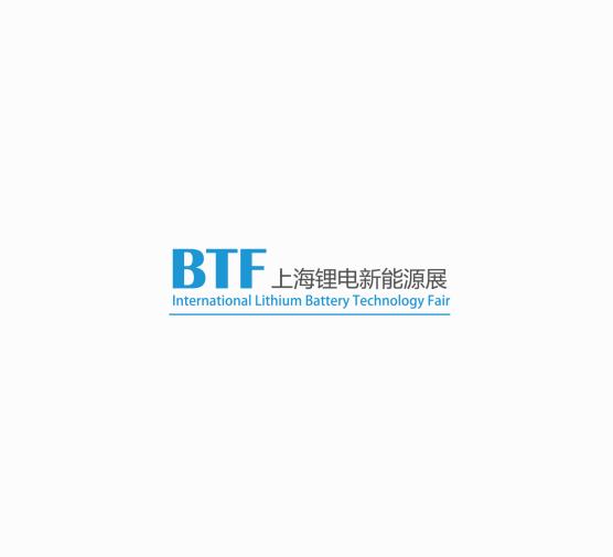 中国(上海)国际锂电新能源技术展览会_现场照片