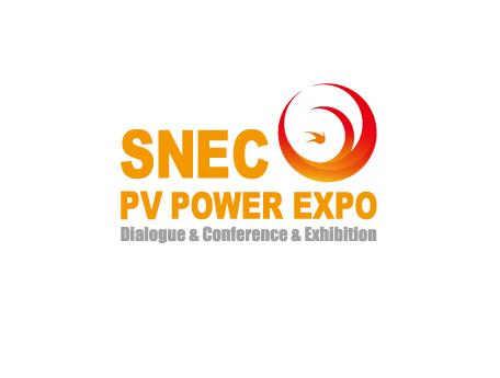 中国(上海)国际太阳能光伏与智慧能源展览会