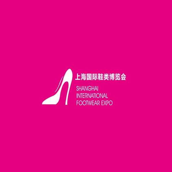 中国(上海)国际鞋业展览会_现场照片