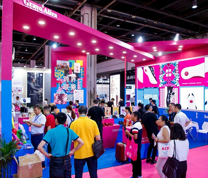 中国(上海)国际箱包展览会
