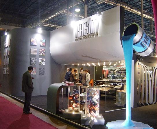 埃及开罗国际包装印刷及纸业展览会