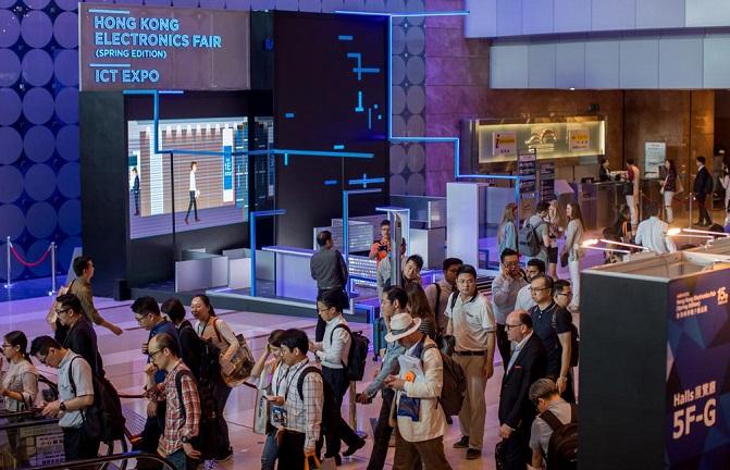 香港国际资讯及通讯科技博览会