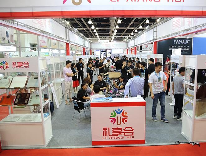 中国(上海)国际春季礼品、赠品及家庭用品展览会_现场照片