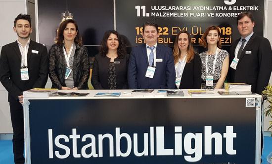 土耳其伊斯坦布尔国际品牌照明展览会