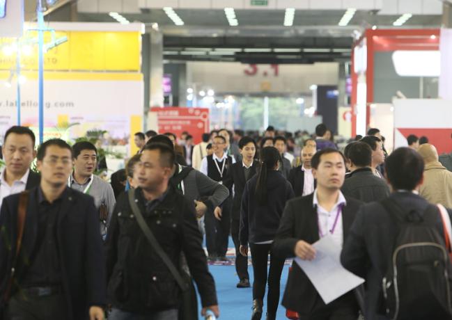 香港国际印刷及包装展览会
