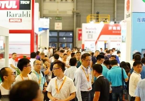 中国(上海)国际铸造铸件展览会_现场照片