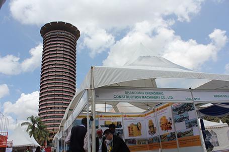 肯尼亚内罗毕国际贸易五金展览会