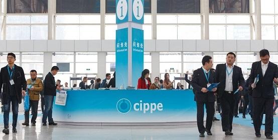 中国(北京)国际石油石化技术装备展览会_现场照片