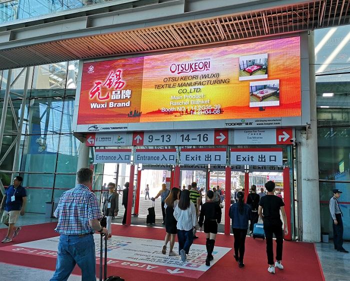 中国进出口商品交易会(广交会)春季二期_现场照片