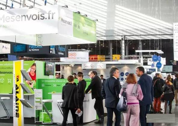 法国巴黎国际电子商务展览会