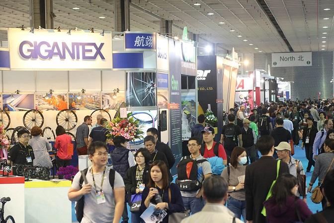 台湾台北国际自行车展览会