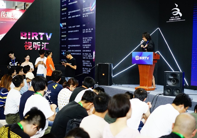 中国(北京)国际广播电影电视展览会