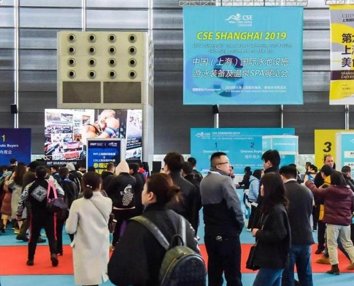 中国(上海)国际泳池设施、游泳装备及温泉SPA展览会_现场照片