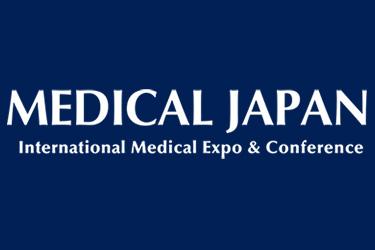 日本大阪国际医疗展览会暨医疗产业大会