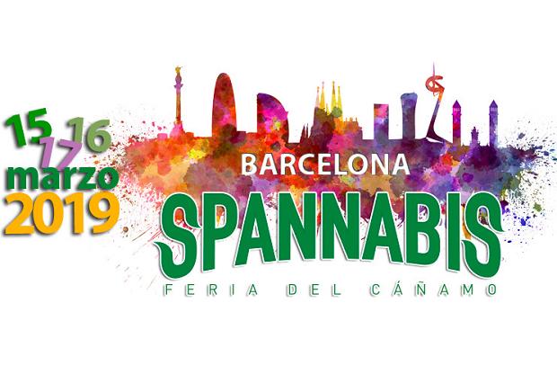 西班牙巴塞罗那国际植物纤维制品及灯具展览会