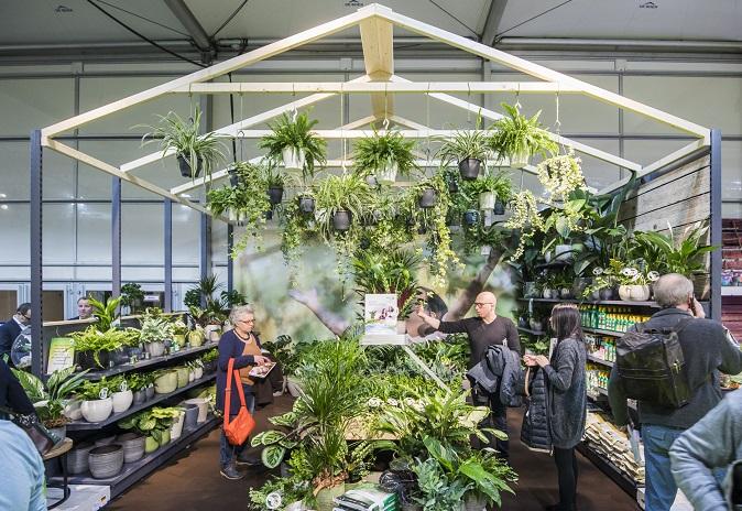 德国埃森国际园艺及花卉展览会