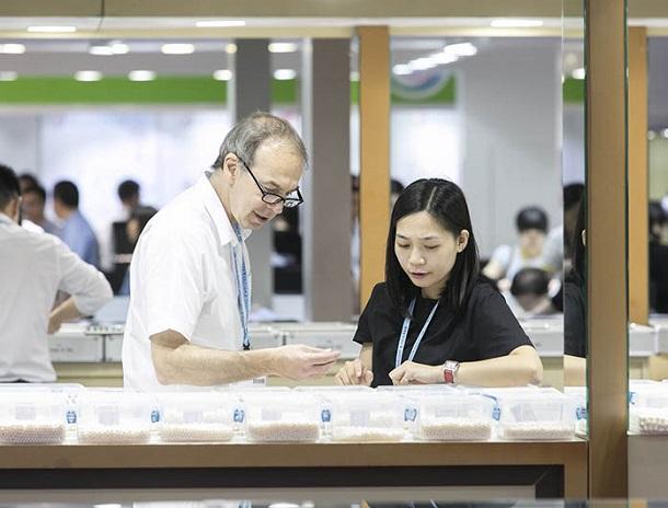 新加坡国际珠宝钟表展览会