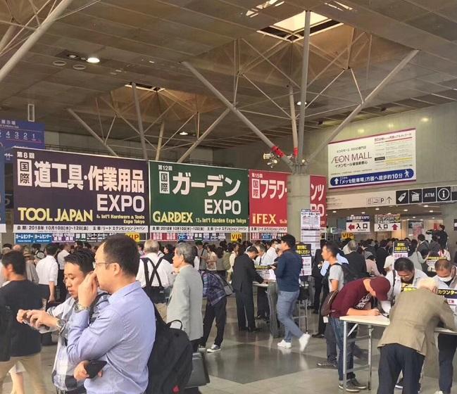 日本东京国际五金及工具展览会