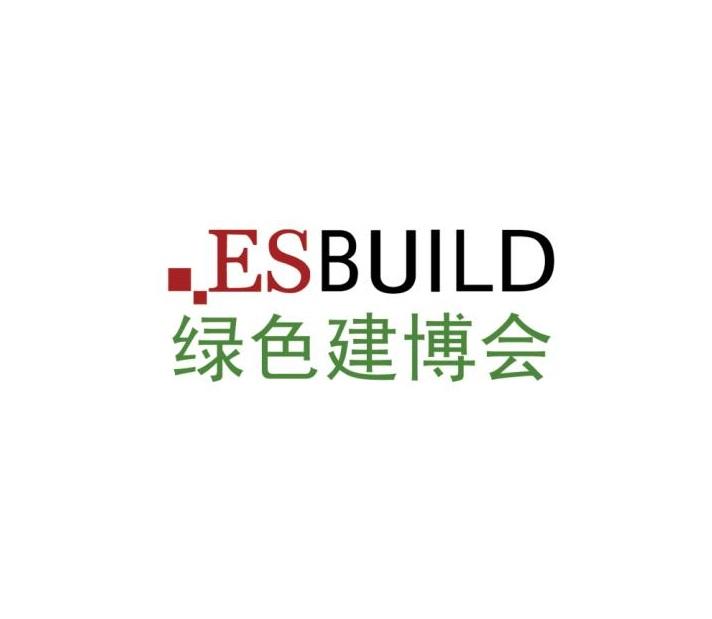 中国(上海)国际绿色建筑建材展览会_现场照片