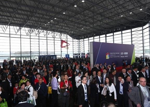 中国(北京)国际门窗幕墙博览会