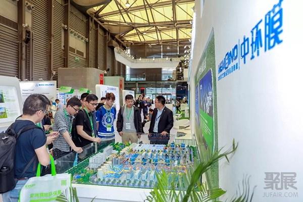 台湾高雄国际环保展览会