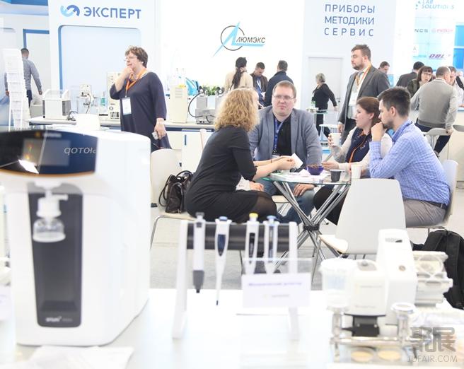 俄罗斯莫斯科国际实验室仪器及设备展览会