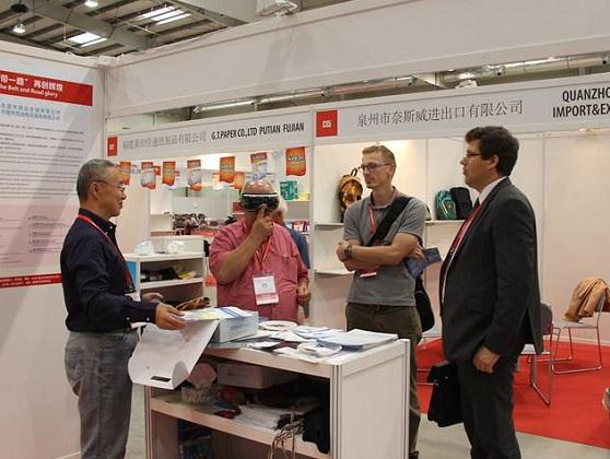 波兰波兹南国际光学眼镜展览会