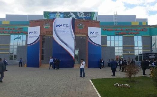 哈萨克斯坦国际电力能源与照明设备展览会