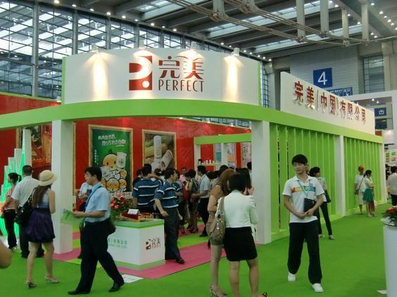 上海营养保健特医食品展览会