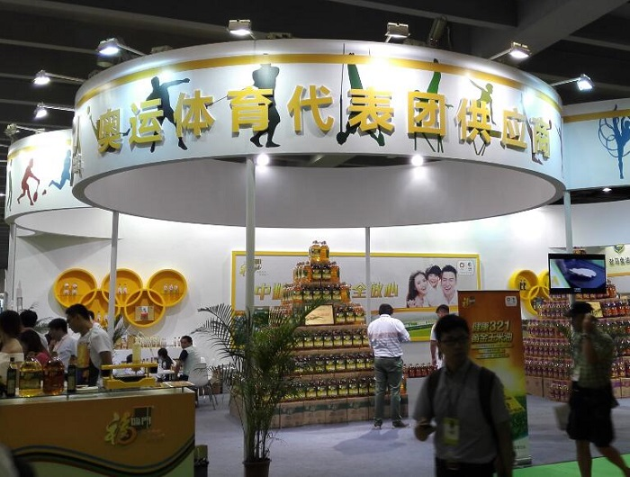 中国(广州)国际食用油及橄榄油产业展览会_现场照片