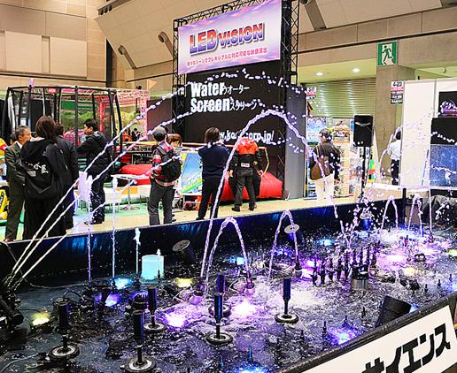 日本东京国际休闲户外用品博览会_现场照片