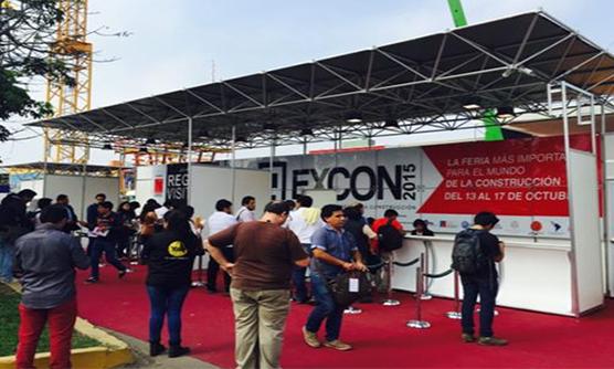 秘鲁利马国际建材展览会