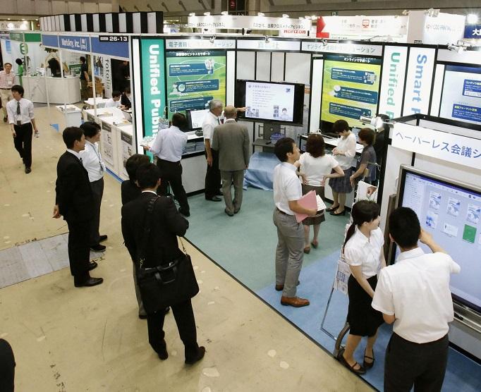 日本东京国际制药原料及配料展览会_现场照片