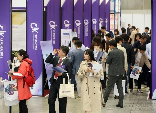 韩国首尔国际实验仪器展览会