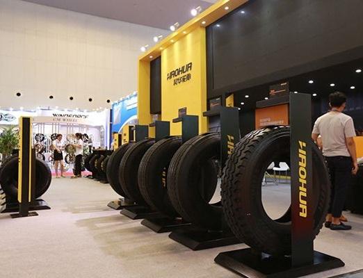 中国(广州)国际轮胎与车轮展览会
