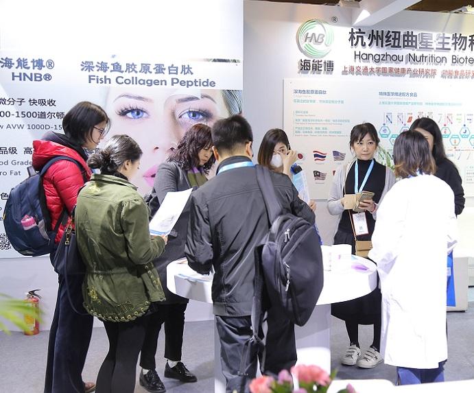 中国(广州)国际健康与营养保健品展览会_现场照片