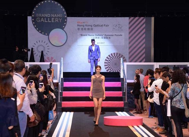 香港国际眼镜展览会