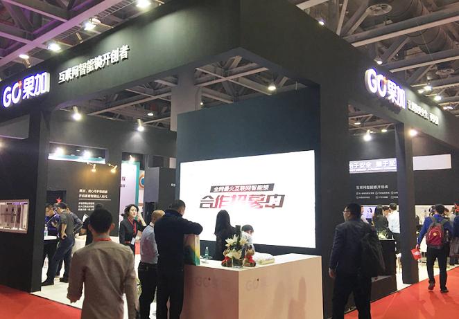 中国(广州)国际锁具安防产品展览会