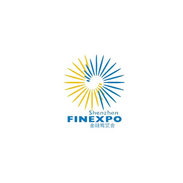 中国(深圳)国际金融展览会_现场照片