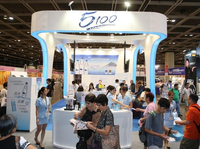 香港国际美容与健康生活展览会_现场照片
