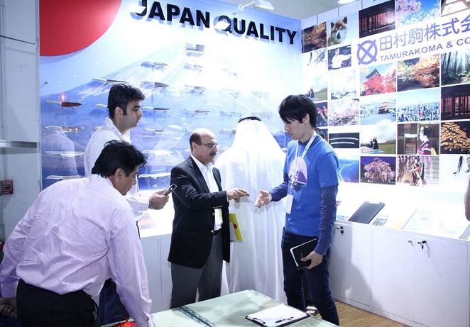 沙迦国际秋季商品交易展览会